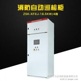 3CF消防泵一用一备直启柜星三角控制柜低频巡检柜变频控制箱
