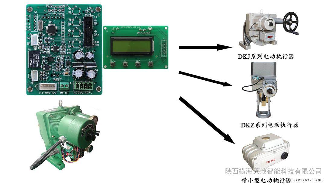 DKJ|DKZ执行器控制板TD-DWQ-LCD