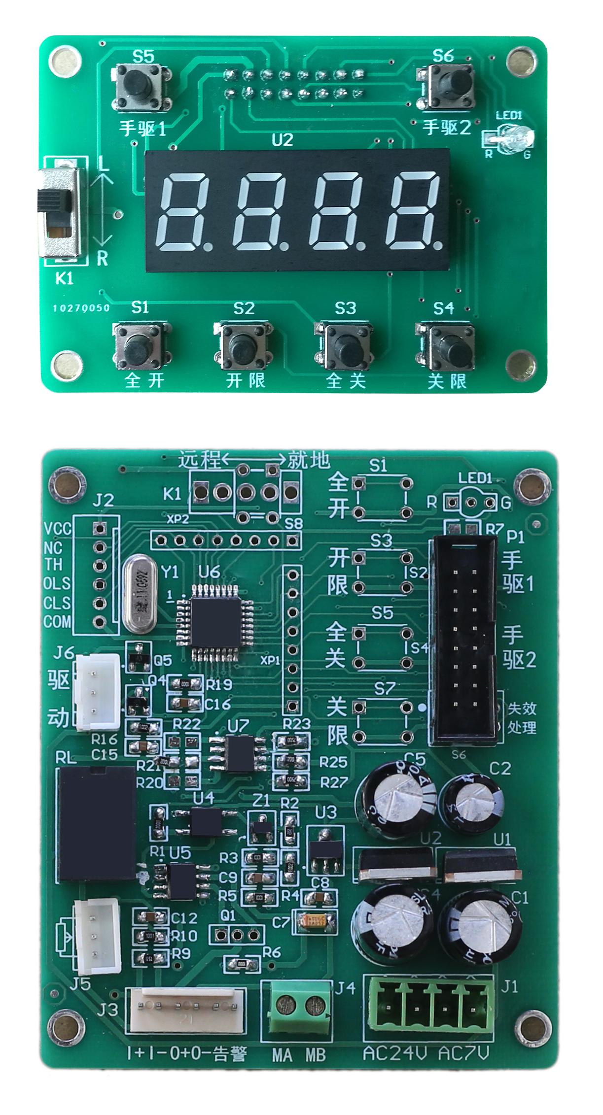 电动执行器控制板TD-DWQ-LED