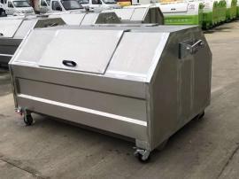 3方不锈钢钩臂垃圾箱厂家批量生产_3方勾臂式垃圾车垃圾箱尺寸