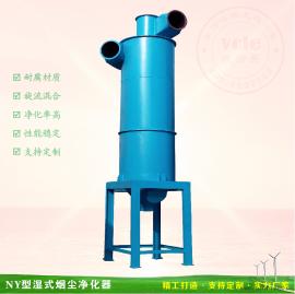 埃边角料喷淋吸收塔 工业埃边角料喷水膜清灰设备定制生产
