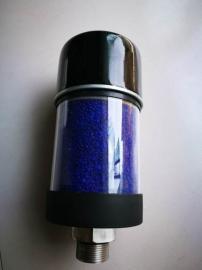 吸湿过滤器滤芯KL0001-A油箱呼吸器抗燃油空气过滤器