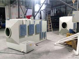 卧式酸雾废气处理塔 金属表面酸洗电镀废气洗涤净化设备