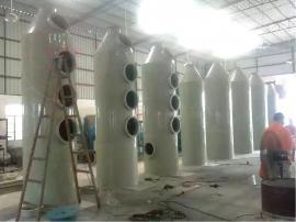 酸雾中和吸收塔 酸洗磷化硫酸盐酸硝酸雾废气净化塔设计定制