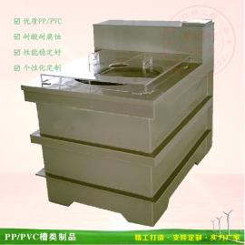 金属外表处理工艺师槽 电离槽 电泳退镀槽制造厂生产定制