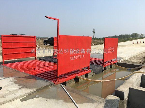 石矿场重载车辆洗车机