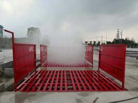 大型建筑工地冲洗平台 全自动洗车平台