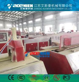 塑料扣板生产线设备、PVC木塑护墙板设备