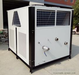 冷水机冷冻机_星德机械设备有限公司