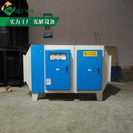 光催化氧化工业有机废气冶理设备UV紫外线车间除味器环保装置代理