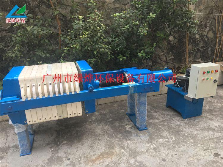 污泥污水分离板框压滤机