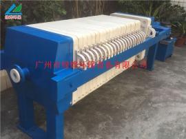 化工厂废水板框压滤机