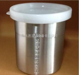 西班牙进口Rowzer万能冰磨机配件冰淇淋机 分子美食设备不锈钢罐