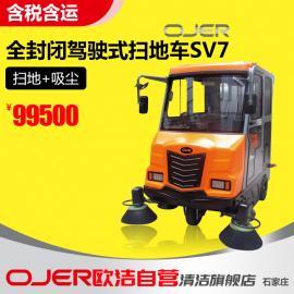 工厂专用?#26041;?#39550;驶式扫地机SV7小区专用扫地车