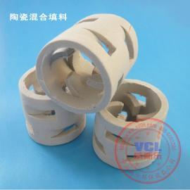 供应陶瓷混合空心填料 反应塔耐腐蚀耐高温空心环填料