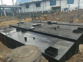 WSZ-5--MBR地埋式一体化污水处理装置