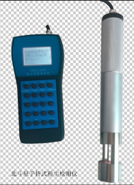 H-BD5 SPM4200手持式智能油雾测试仪 北斗星