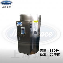 家用供暖用全自动72KW采暖电锅炉电热水炉