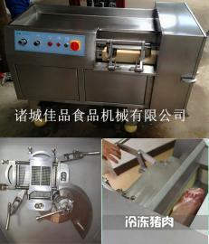 全自动大型冻肉切丁机 肉丁机图片