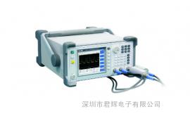 2441宽带峰值微波功率分析仪
