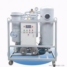 ZJC汽轮机透平油专用滤油机