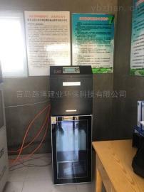 LB-8000K混合自动水质采样器 超标自动留样 水质AB桶采样