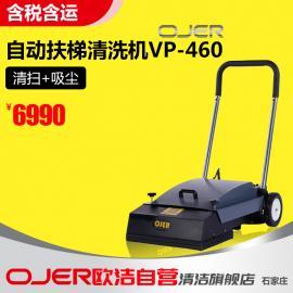 供��VP-460�W��自�硬教萸���C商��S�