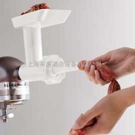 KitchenAid 原装配件灌肠器SSA 腊肠香肠机 厨师机通用配件