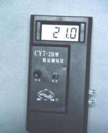 数字测氧仪