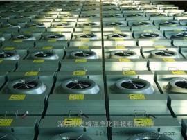净化车间空气净化器,FFU超薄型