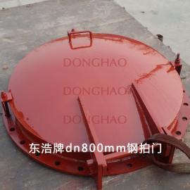 圆拍门 铸铁玻璃钢不锈钢拍门 dn100-dn3000mm