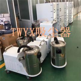 TWYX高�杭��m器(1.5KW)