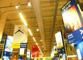 纤维织物风管解决超市送风难题