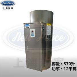 工厂直销铁路混凝土养护箱梁蒸养用12KW电热热水锅炉