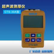 CTS-30A超声波测厚仪 SIUI超声测厚仪