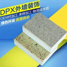 外墙外保温装饰一体板 铝单板保温装饰一体板
