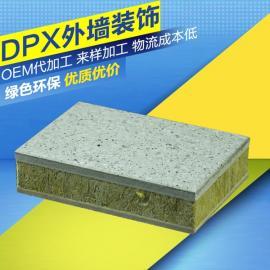 聚氨酯保温装饰一体板材质
