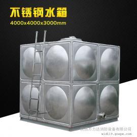 不锈钢水箱办公楼小区不锈钢消防水箱方形膨胀304不锈钢水箱供应