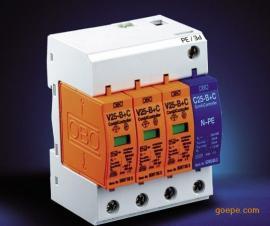 V25-B+C/3+NPE电源避雷器OBO原厂销售东南防雷