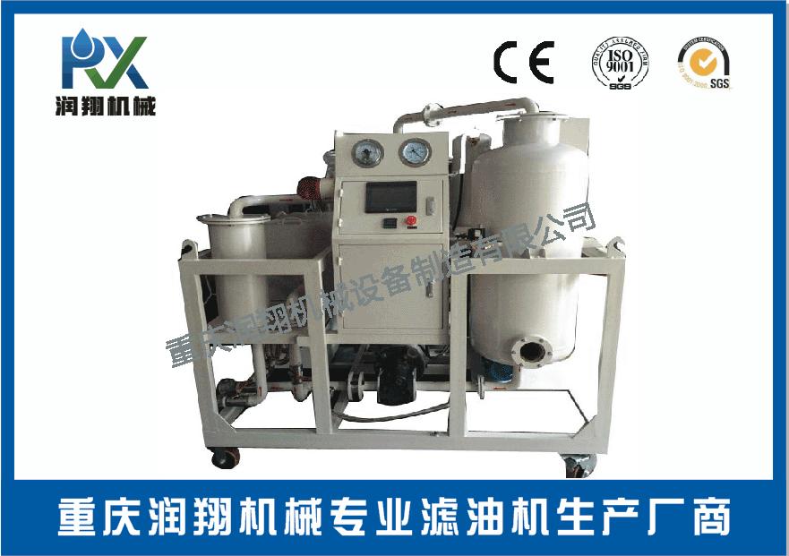 液压油进水有杂质怎么办?请选用润翔液压油脱水过滤机