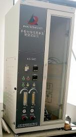 KS-54D 单根电线电缆垂直燃烧试验机