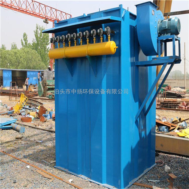 a工业脉冲布袋除尘器环保设备水泥罐仓顶铸造家具厂锅炉小型