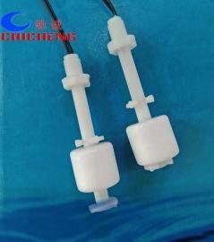 优质PP塑料浮球开关 73mm 厂家专业生产