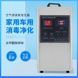 缔诺5g手提式臭氧发生器 臭氧消毒机 空气净化消毒除甲醛