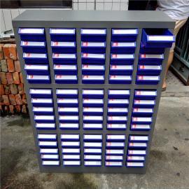 蓝色抽屉式零件柜