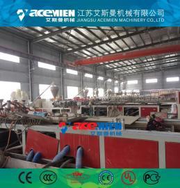 集成装饰墙板生产线设备、塑料扣板生产线
