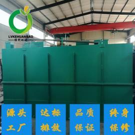 乡村污水处理专用 一体化污水处理设备 分散式生活污水处理