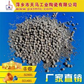 污水处理曝气生物滤池滤料生物挂膜陶粒 3-5mm陶瓷滤料
