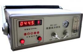 微量氧分析仪 氧气检测仪