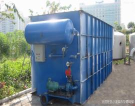 华德HD-20气浮机 材质碳钢防腐 占地少 处理效果好 操作简单